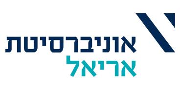 לוגו אוניברסיטת אריאל