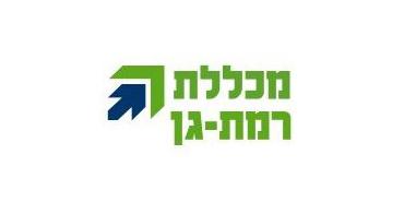 לוגו מכללת רמת גן